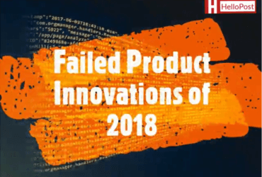 Failed product innovation 2018